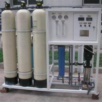 China Purifying Water Treatment Plant on sale