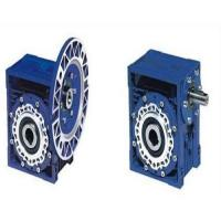 WP Series Worm Gear Reducer Manufactures
