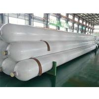 China CNG Trailer Cylinder on sale