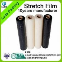 6 Micron Polyester Base Film & Aluminum Film For Metallic Yarn
