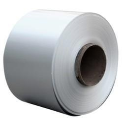 Quality White Wash Aluminium Coil for sale