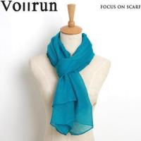 China Casual Midnight Blue Cotton Like Voile Bali Sarongs on sale