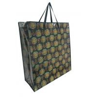 Latest Style High Quality Reusable Folding Shopping Bags For Carts Foldable Shopping Bag