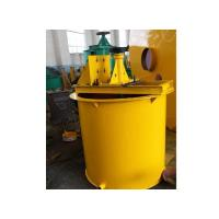 China XNJ flocculant mixing tank on sale