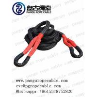 pangu PU Coating kinetic recovery rope tow strap for truck Manufactures
