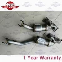 Buy cheap Brand New Left Catalytic Converter for BMW X1. OEM 18407596878 from wholesalers