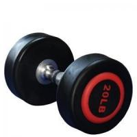 China PU Fitness Weights 10lb Dumbbell Used Dumbbells for Sale Supplier Manufactures