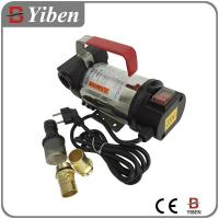 Buy cheap AC Electric Transfer Pump for Diggers with CE Approval (JYB40) from wholesalers