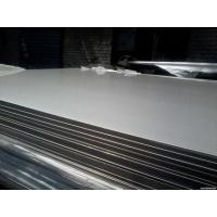 Carbon Steel SAE1010 STOCKIST for Holon Manufactures