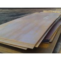 Buy cheap Carbon Steel plate spect st37 for Haikou from wholesalers