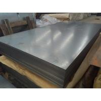 Buy cheap Carbon Steel tabel harga plat stripsskl for Yanqing from wholesalers