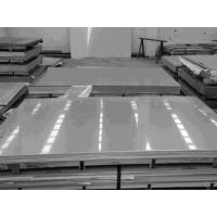 factory structure steel hot iron flat bar Manufactures