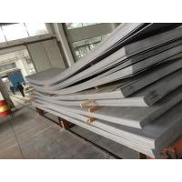 Buy cheap Carbon Steel plat ss400 steel for Dundee from wholesalers