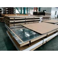 Carbon Steel ss202 chemistry for Baishan Manufactures
