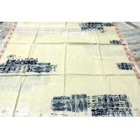 Buy cheap AHEC-S-1637 SIlk Crush from wholesalers