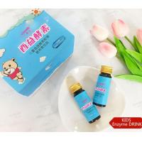 China Focus Supplement for Kids Enzymes on sale