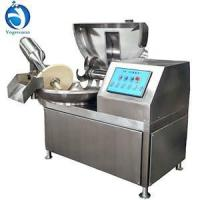 Quality Meat Processing Machine YGM-ZB-80 meat bowl cutter chopping machine for sale