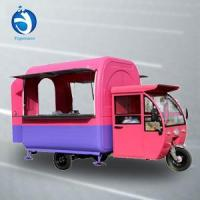 Buy cheap Food Cart YGM-3CC Electric Mobile Fast Food Truck Carts from wholesalers