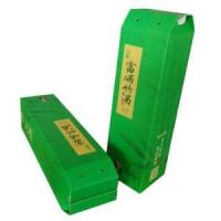 The Bamboo Wine Gift Boxes Manufactures