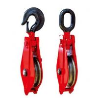 Single Sheave Snatch Block Manufactures