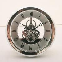 Buy cheap HR Diameter 103MM Silver Perspective Clock from wholesalers