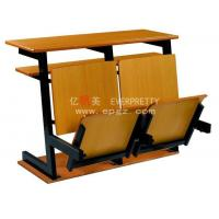 Buy cheap Desk Adult Study Table Chair from wholesalers