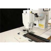 Buy cheap Ornamental Stitching Machine from wholesalers