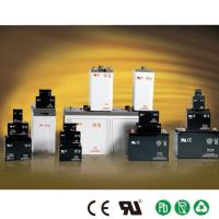 Buy cheap 12V Maintenance Free Lead Acid Batteries from wholesalers