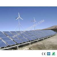 3KW Solar Panel and Wind Turbine Hybrid System Manufactures