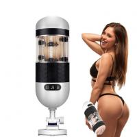 Sex Toy for Man Hands Free Vibrating Male Masturbator Manufactures