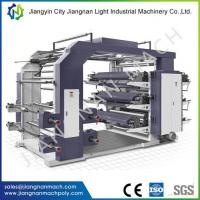 China Small Plastic Bag Printing Machine on sale