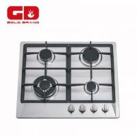 Gas Hob LPG Stainless Steelgas Hob Manufactures