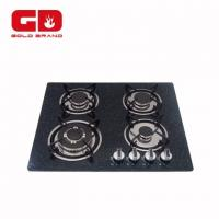 Buy cheap Gas Hob 60cm Tempered Glass 4 Burners Built In Gas Hob from wholesalers