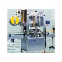 Buy cheap Automatic shrink sleeve labeling machine from wholesalers