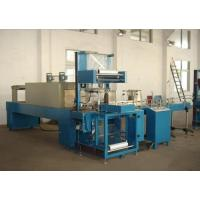 Buy cheap Automatic PE film shrink film packaging machine from wholesalers