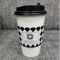 China Customized Disposable Coffee Cup Cardboard Sleeves on sale