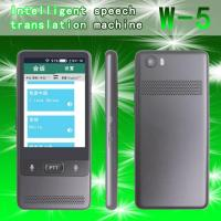 Buy cheap Translation machine Intelligent speech transla from wholesalers