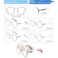 SS89 Ready stock stainless steel optical frames Manufactures