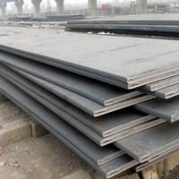 prime quality HP265 steel strips distributor Manufactures