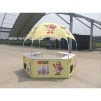 China Desing Advertising Outdoor Pop Up Advertising Exhibition 3x3 3x6 4x6 Quick Folding Tent on sale