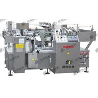 MB8ZK10-130-Automatic Rotary Vavuum Packing Machines For Bags Manufactures