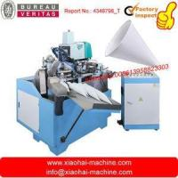 China Mini Disposable Cone type Water Cup Making Machine For Supermarket,Airport on sale