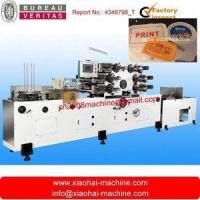 Automatic offset printing machine for plastic lid/cover/tray/plate
