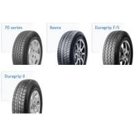 Buy cheap CAR TYRES from wholesalers