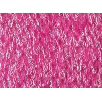 Buy cheap yarn series Luxe Wool from wholesalers