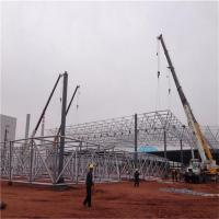 Steel Frame Roof Shed for Building Manufactures