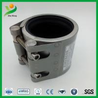 Stainless Steel Pipe Connection Coupling