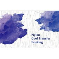 Cool Transfer Printing Manufactures