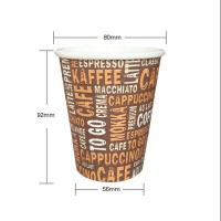 Disposable 9oz single wall paper coffee cup Manufactures