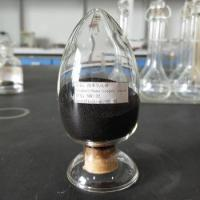 China High Quality Chemical Oxide Copper Oxide Raw Material for Paint Industry on sale